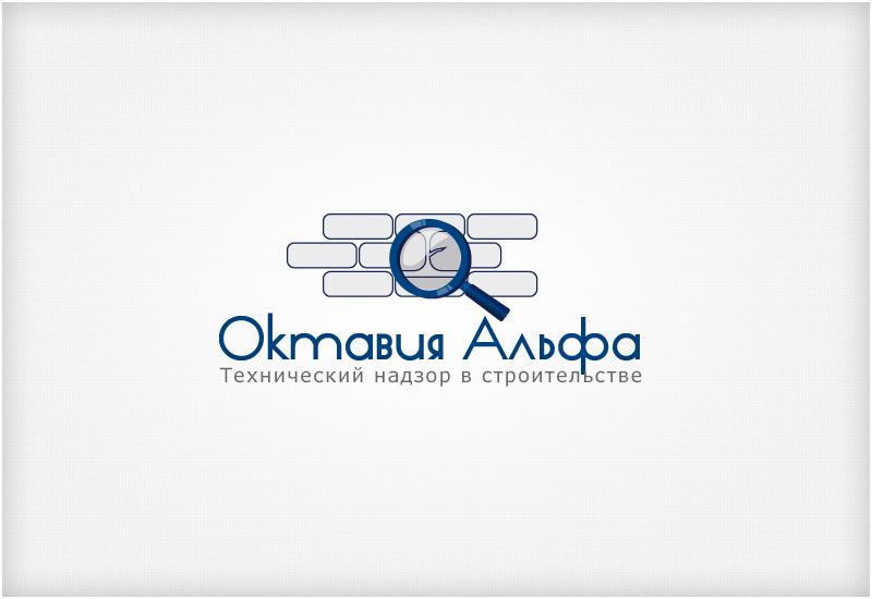 Октавиа Алфа2