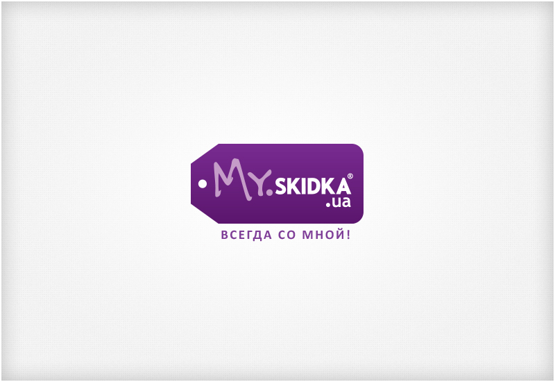 MySkidka