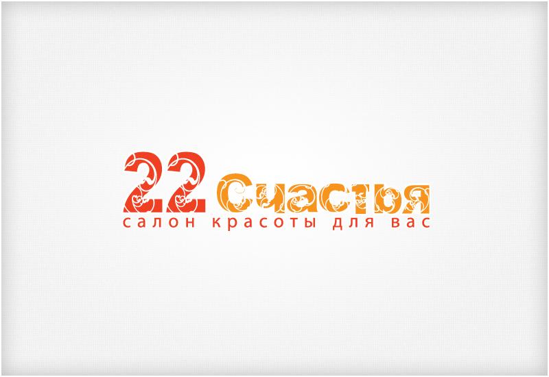 22 happiness