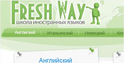 Fresh Way site
