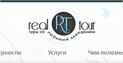 Real Tour site